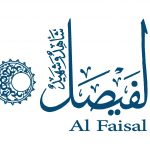 Al Faisal Museum for Arab Islamic Art logo wajh
