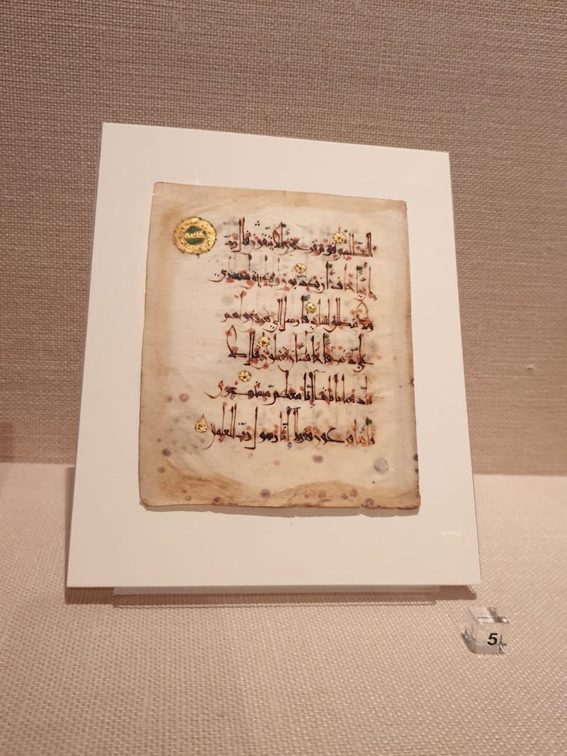 3. Folio from a Small Qur'an in New-Style Script