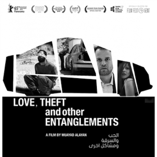 Love, Theft and Entanglements